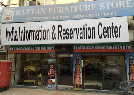 India Information and Reservation Center Betrug
